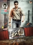 Aagadu Movie Working Stills | Posters | Wallpapers