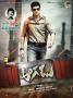Aagadu Movie Working Stills | Posters | Wallpapers