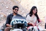 Autonagar Surya Movie Stills First Look