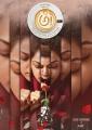 Awe Telugu Movie Posters Awe Telugu Movie stills,AweTelugu Movie pictures, Awe Telugu Movie updates.