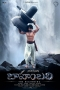 Baahubali Movie Working Stills | Posters | Wallpapers