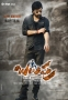 Balupu First Look Stills