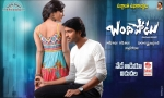 Bandipotu Movie Working Stills | Posters | Wallpapers