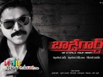 Bodyguard Movie Wallpapers