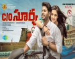 c/o surya Movie Working Stills   Posters   Wallpapers