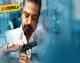 Chikati Rajyam Movie Working Stills | Posters | Wallpapers