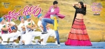 Chinnadana Nee Kosam Movie Working Stills | Posters | Wallpapers