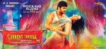 Current Theega Movie Working Stills | Posters | Wallpapers