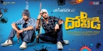 D for Dopidi Movie Stills First Looks