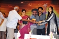 Dammu Audio Launch