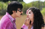 Daruvu Movie Latest Stills