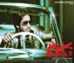 Dhada First Look Wallpapers