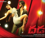 Dhada Wallpapers