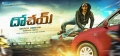 Dohchay Movie Working Stills   Posters   Wallpapers