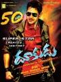 Dookudu 50 days Posters