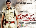 Dookudu First Look Poster