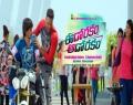 Eedo Rakam Aado Rakam Movie Working Stills | Posters | Wallpapers
