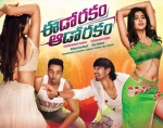 Eedo Rakam Aado Rakam Movie Working Stills | Posters | Wallpapers