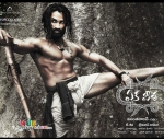 Ekaveera Movie Posters