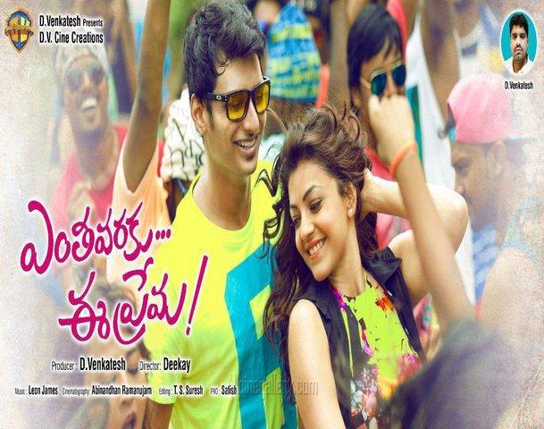 Enthavaraku Ee Prema Movie Working Stills | Posters | Wallpapers