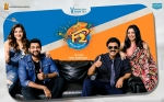 F2 Fun and Frustration Movie Posters | Stills | Pictures