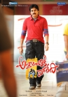 Pawan kalyan First Look Attarintiki Daaredi