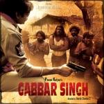 Powerstar Gabbar Singh Poster