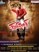 Gabbar Singh Latest Stills