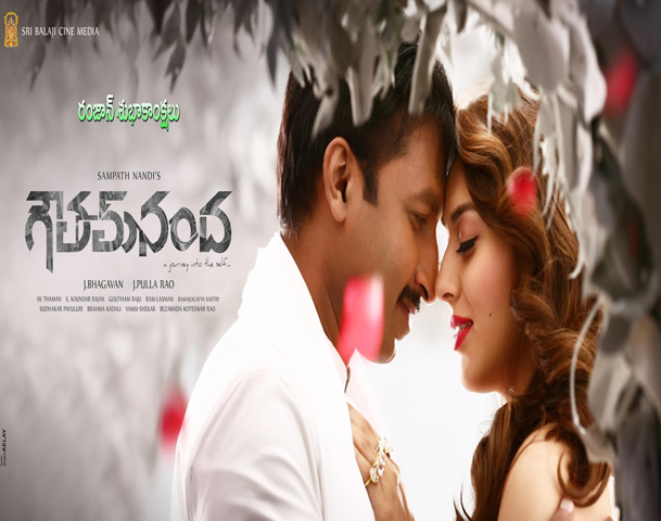 Gautam Nanda Movie Working Stills | Posters | Wallpapers