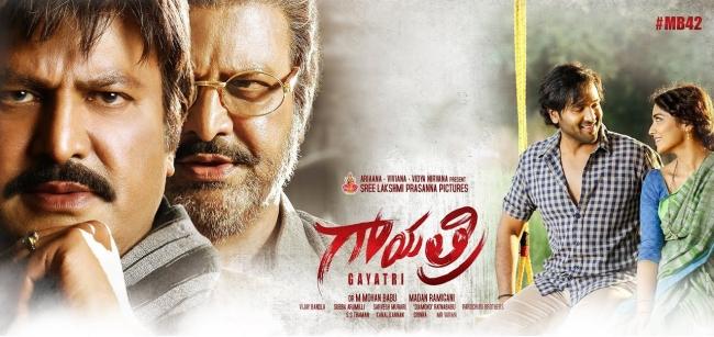 Gayatri Telugu Movie Posters,Gayatri Telugu Movie stills, Gayatri Telugu Movie pictures, Gayatri Telugu Movie updates