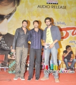 Gopchand  Wanted Audio Launch