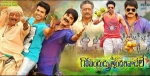 Govindudu Andarivadele Movie Working Stills | Posters | Wallpapers