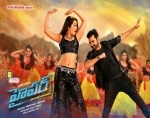 Hyper Movie Working Stills | Posters | Wallpapers