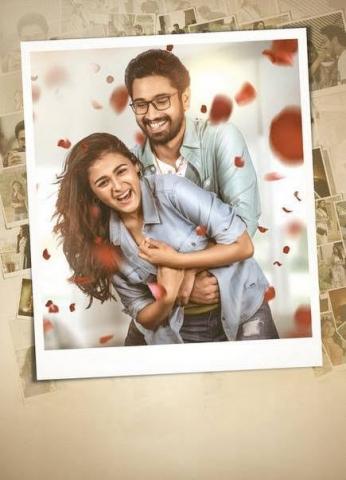 Iddari Lokam Okate Movie Posters | Stills | Pictures