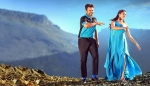 Intellgent Telugu Movie Posters,Intellgent  Telugu Movie stills, Intellgent  Telugu Movie pictures, Intellgent Telugu Movie updates.