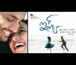 Ishq Movie Stills