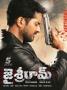 Jai Sriram Movie Walls