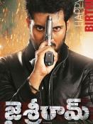Jai Sriram Movie Posters