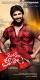 Janda Pai Kapiraju Movie Stills First Look