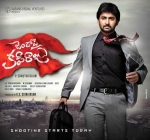 Jenda Pai Kapiraju Movie First Look