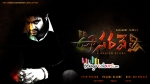 Jr NTR Oosaravelli First Look
