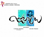 Julayi Movie First Look