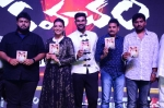 Kavacham Telugu Movie Posters Kavacham Movie stills, Kavacham Telugu Movie pictures, Kavacham Telugu Movie updates.