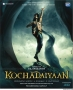 Kochadaiyaan Movie First Look