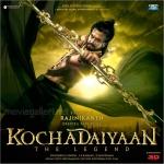 Superstar Rajinikanth Kochadaiyaan Movie First Look