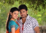 Tanish Latest Movie Kodipunju
