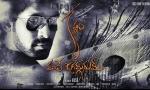 Krishnam Vande Jagadgurum Movie First Look