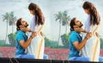 Lover Telugu Movie Posters Lover Telugu Movie stills Lover Telugu Movie pictures, Lover Telugu Movie updates.