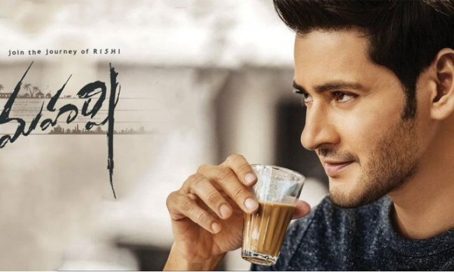 Maharshi Movie Posters | Stills | Pictures