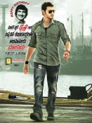 Prince Mahesh Dookudu First Look